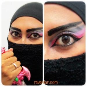 Ninja's Eye Staring 2